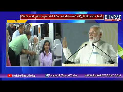 Modi travels in Delhi Metro I Bharat Today
