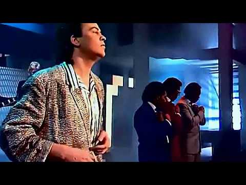 Paul Young - Every Time You Go Away