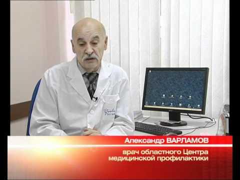 Видео как проверить уровень холестерина в крови