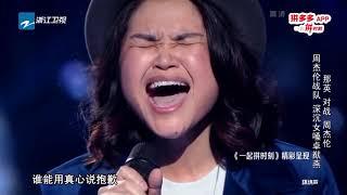 【单曲纯享】 粗犷女声卓猷燕演唱《蓝天》声音稳定富有个人特色 《中国新歌声2》第7期 SING!CHINA S2 EP 7 20170825 官方HD