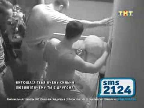 Дом 2 Секс Романец в прямом эфире 18
