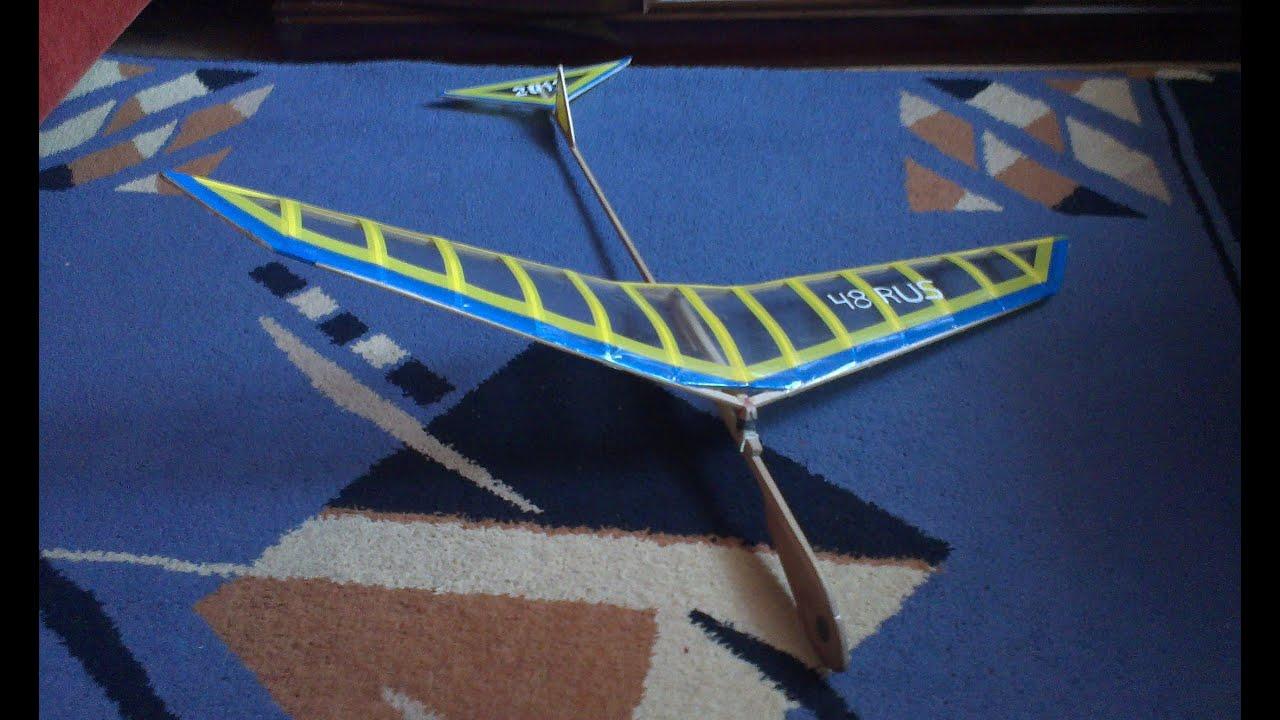Модель планера сделать своими руками 63