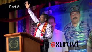 Thol Thirumavalavan Speech Canada 26 Nov 2014 Part 2