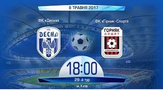 Десна Чернигов : Горняк-Спорт