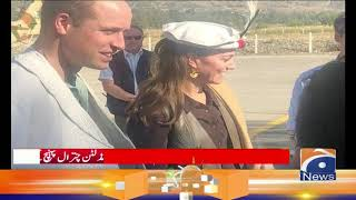 Royal Couple : Prince William, Kate Middleton travel to Chitral