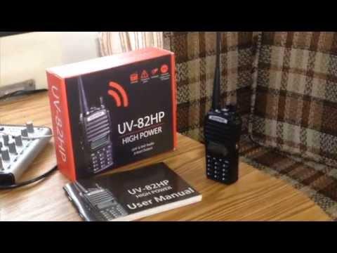 Baofeng / Pofung UV 82HP product review