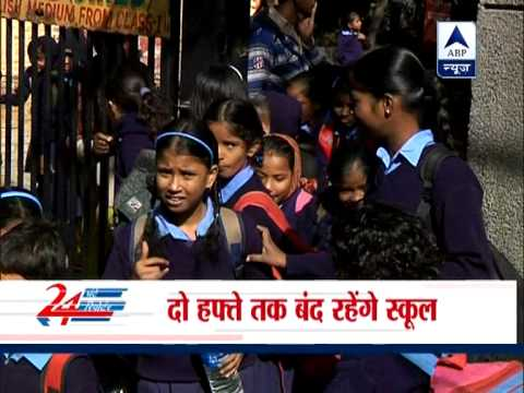 Cold Wave: School will be closed till 6 January in Uttar Pradesh