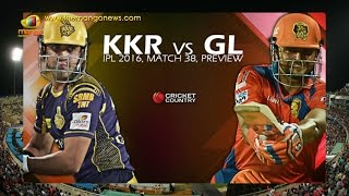 KKR Vs GL | Gujarat Lions Receive Raina Boost Against Depleted KKR | Mango News