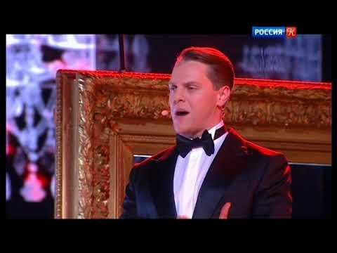 Елена Бахтиярова, Иван Ожогин - Призрак оперы (Новый 2018 год в компании с Владимиром Спиваковым)