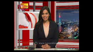 2021-01-23 | Channel Eye English News 9.00 pm