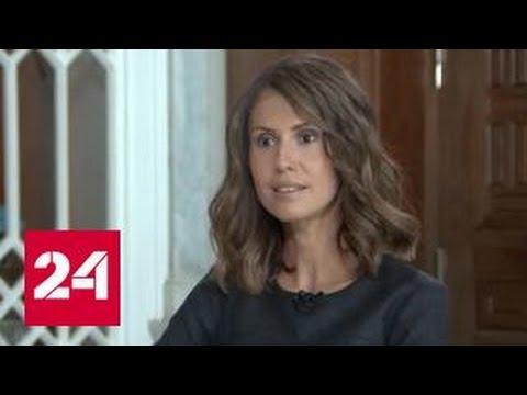 Асма аль-Асад. Между войной и миром. Эксклюзивные кадры в документальном фильме Анны Афанасьевой