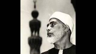 Sheik Mahmoud Khalil Al Husary - Surah Al Hashr