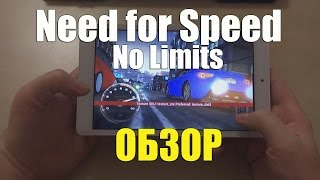 Need for Speed No Limits Обзор 3D Гонки. Новая старая игра?