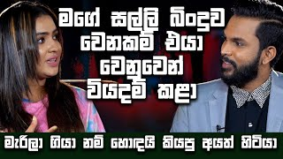 Hot Seat | Episode 04 With Sanjana Onaali Gamarachchi