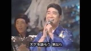 Kokode Ichiban 1972 Hideo Murata