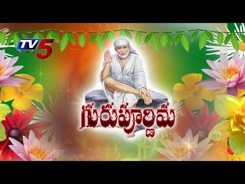 Guru Purnima Shirdi Sai Baba Popular Guru Purnima And Sai