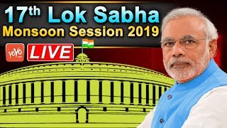LOK SABHA LIVE : 7th Day PM Modi Parliament Monsoon Session of 17th Lok Sabha