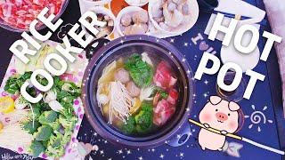 Hot Pot In a RICE COOKER? Basic Hot Pot Recipe 🍲🍲🍲