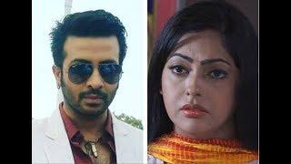 দেখুন শাকিব খানকে কিভাবে বাঁশ দিল নিপুন!! Sakib Khan VS Nipun Fight Latest News