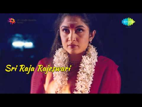Sri Raja Rajeshwari  | Chindala Karaiyil Song video