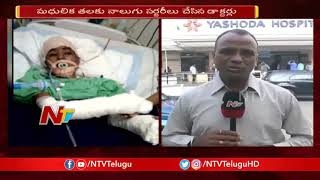 Inter Girl Attack Incident : Madhulika Health Stays Critical | NTV