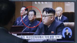 KIM YONG - JIN EXECUTES MINISTER FOR HAVING BAD POSTURE!!