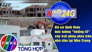 THVL | Người đưa tin 24G (6g30 ngày 07/07/2019)