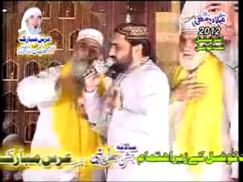 Mera to sab kuch mera nabi hai BY Qari Shahid Mehmood Qadri