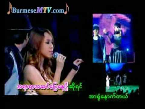 A Myae Tann Yone Kyi Tal - Sai Sai Kham Hlaing and Thiri Swe