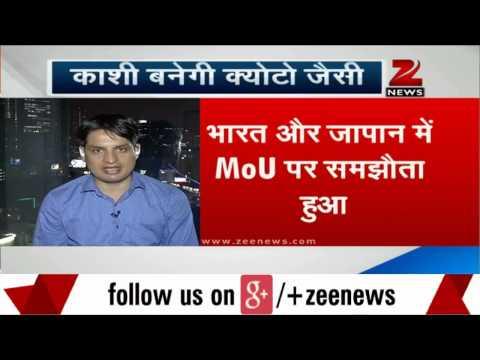PM Modi's Japan visit: MoU to turn Varanasi into 'smart city' signed