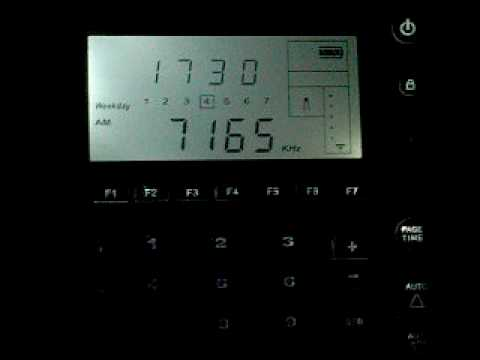 Radio Ethiopia 7165 kHz received in Germany