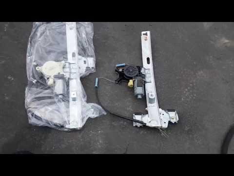04-08 Grand Prix - Rear Window Regulator Fix