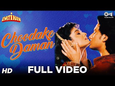 Choodake Daaman - Imtihan | Saif Ali Khan & Raveena Tandon |...