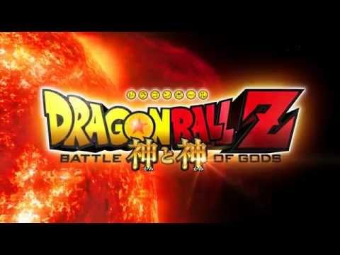 Dragon Ball Z: Battle Of Gods Official Best Full Trailer 2013