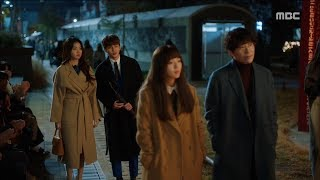Download Lagu [I Am Not a Robot]로봇이 아니야ep.11,12 Seung-ho×eung-eon - Ki-joon×Soo-bin, dating date♥20171221 Gratis STAFABAND