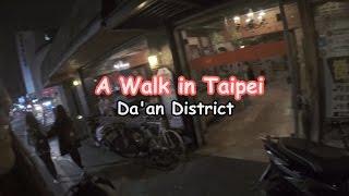 A Walk in Taipei (Da