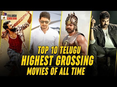 TOP 10 Tollywood HIGHEST Gross Collection Movies | Must Watch Telugu Movies | Mango Telugu Cinema
