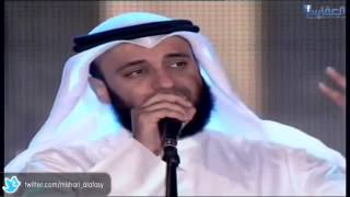 Mishary al afasy nasheed 2015 Video Songs, Video,
