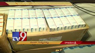 Drugs mafia busted in Rajahmundry