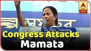 Congress MP Adhir Ranjan Chowdhury Attacks Mamata Banerjee Over Saradha Chit-Fund Scam | ABP News