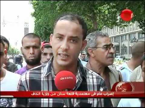 Les News du Lundi 4 Juin 2012