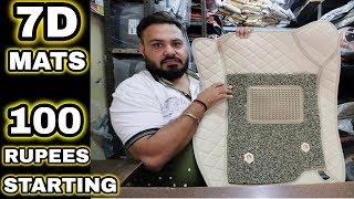 Best place to buy car mats | floor mats | 5d mats 7d mats | Born creator