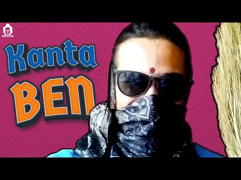 BB Ki Vines- | Kaanta Ben |