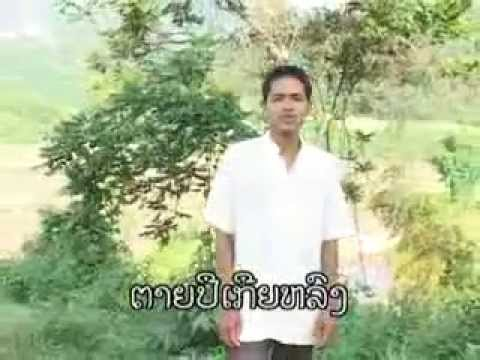 Music video Khmu_Kor Haem Kai PhongSaLy_Came Back Phongsaly - Music Video Muzikoo