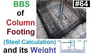 BBS(Bar bending schedule) of column footing in Urdu/Hindi