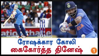 Virat Kohli slams century as India beat West Indies by 8 wickets-Oneindia Tamil