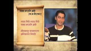 Marathi Bhasha Divas | Poem 05