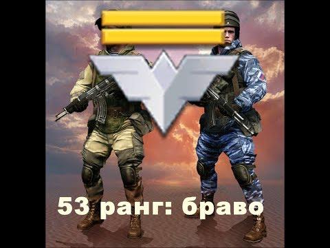 Варфейс 80 ранг подарки