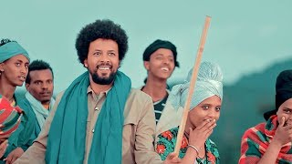 Abrham Belayneh - Ete Abay (Ethiopian Music Video)