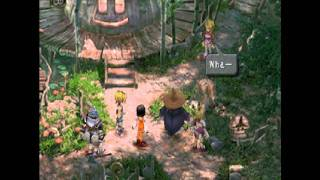 Lets Play Final Fantasy IX 101 - Ultima Weapon